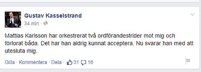 Gustav Kasselstrand på Facebook