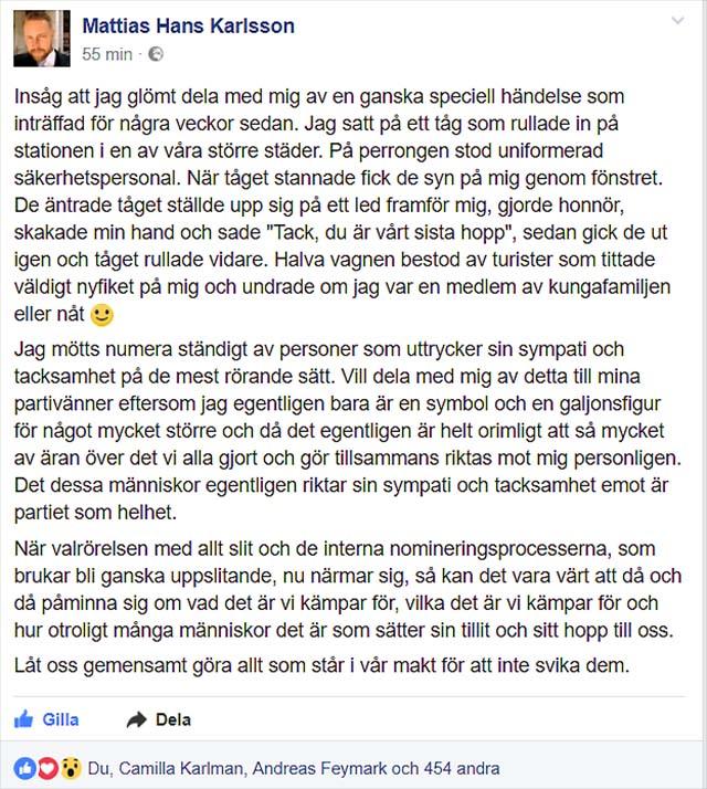"""Mattias Karlsson """"på tåget"""""""
